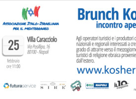 Invito Brunch Kosher